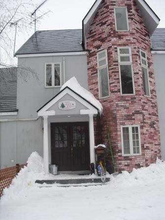 2010011203.JPG